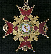 Order of St. Stanislaus
